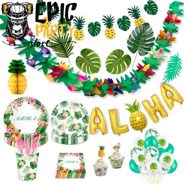 Hawaiian Tropical Party Decorations